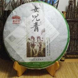 Nv Er Qing