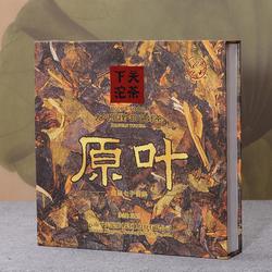 Yuan Ye Sheng Tai Bing Li He