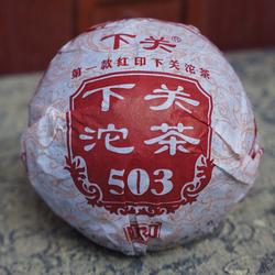 503 Hong Yin Tuo Cha