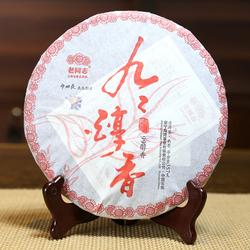 Jiu Jiu Chun Xiang