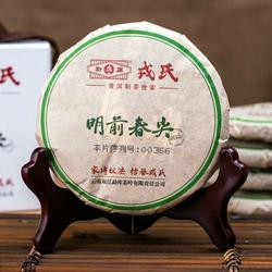 Meng Ku Rong Shi Ming Qian Chun Jian