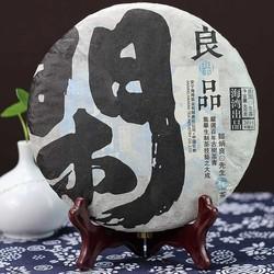 Liang Xian Pin Bing Cha