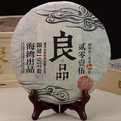 Liang Pin Li He Tao Zhuang