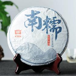 Nan Nuo Sheng Tai Qing Bing