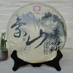 Xiang Shan Pu Bing