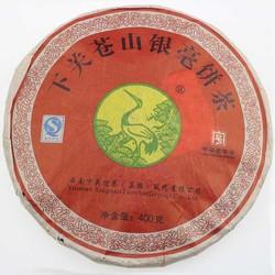 Cang Shan Yin Hao