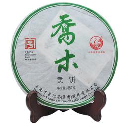 Qiao Mu Gong Bing