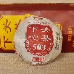 Hong Yin 503