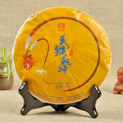 Mei Hou Gan Kun