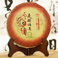 Ling Hou Chuan Qi