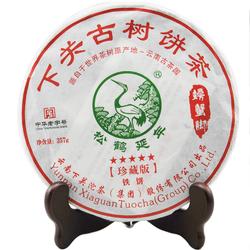 Gu Shu Tie Bing