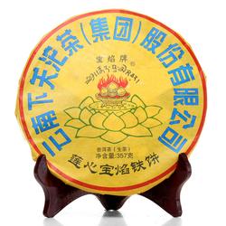 Lian Xin Bao Yan Tie Bing
