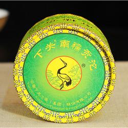 Nan Nuo Gong Tuo