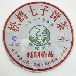 Te Zhi Jing Pin
