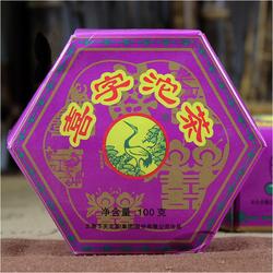 Xi Zi Tuo Cha