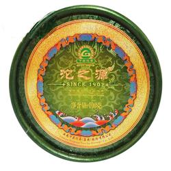 Tuo Zhi Yuan