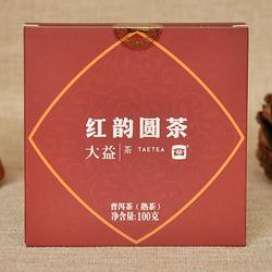 Hong Yun Yuan Cha