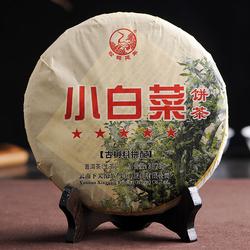 Wu Xing Xiao Bai Cai