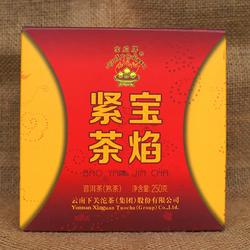 Bao Yan Jin Cha