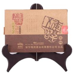 Wu Nian Chun Shu Zhuan