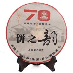 Bing Zhi Yun