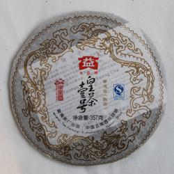 Huang Cha Yi Hao