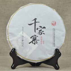 Qian Jia Zhai Lao Shu Yuan Cha