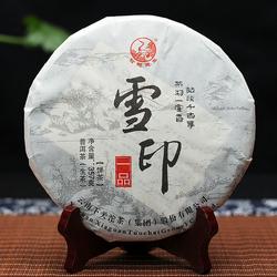Xue Yin Yi Pin