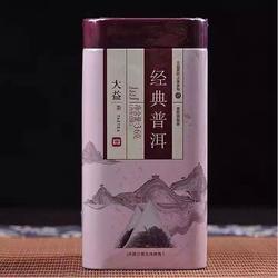 Jing Dian Pu Er