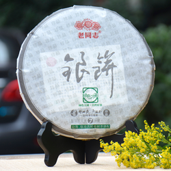 Yin Bing