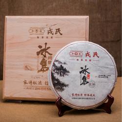 Meng Ku Rong Shi Wen Ding Bing Dao