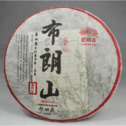 Bu Lang Shan Zhang Jia San Dui