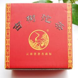 Gu Shu Tuo Cha