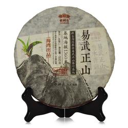Yi Wu Zheng Shan