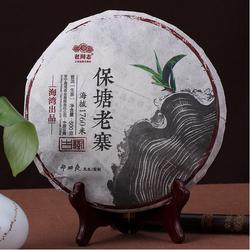 Bao Tang Lao Zhai
