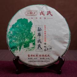 Meng Ku Rong Shi Mu Shu Cha