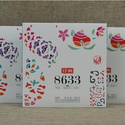 Jing Dian 8633