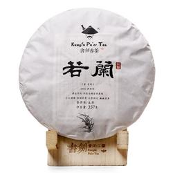 2016年书剑 若兰 生茶 357克