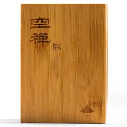 2014年书剑 空禅 熟茶 500克