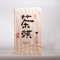 2015年书剑 茶头老砖 熟茶 500克