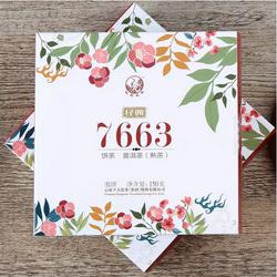 Jing Dian 7663