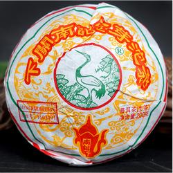 Nan Zhao Jin Ya Tuo