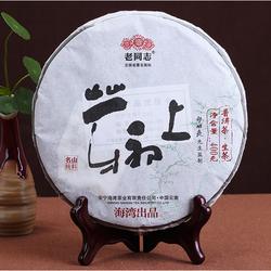 Ya Chu Shang