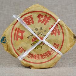 Yun Nan Bing Cha ( Xiao Tie Bing )