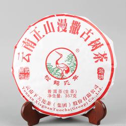 Yun Nan Zheng Shan Man Sa Gu Shu Cha