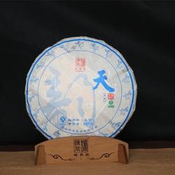Tian Yun