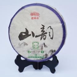Shan Yun