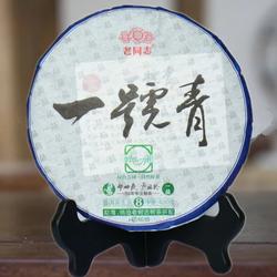Yi Hao Qing Bing