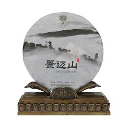 景迈山,值得拥有的古籽茶,让人难忘的蜜香兰韵