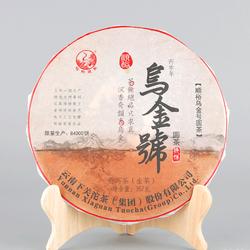 Shun Yu Wu Jin Hao Yuan Cha